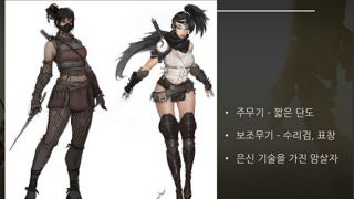 Анонс Валенсии и персонажа Куноити в корейской версии Black Desert