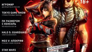 Скриншот или фото к игре Blade and Soul из публикации: Анонс русской версии Blade & Soul