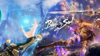 Скриншот или фото к игре Blade and Soul из публикации: Официальный анонс русской версии Blade & Soul от компании Иннова