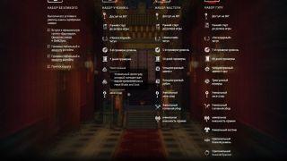 Скриншот или фото к игре Blade and Soul из публикации: Blade & Soul Россия - Анонс русского ЗБТ и открытие страницы предзаказов