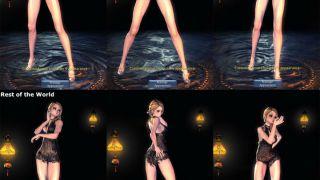 Скриншот или фото к игре Blade and Soul из публикации: Blade & Soul - Цензура и изменения в североамериканской версии