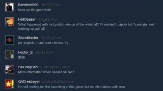 Скриншот или фото к игре Tiger Knight из публикации: Tiger Knight - Релиз западной версии запланирован на 2016 год