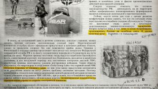 Скриншот или фото к игре Escape from Tarkov из публикации: Новые скриншоты из Escape from Tarkov