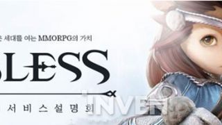 Дата выхода Bless будет объявлена в январе