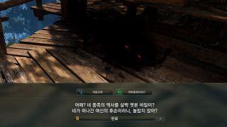 «Пробуждение» Лучницы в корейской версии Black Desert состоится 14 января
