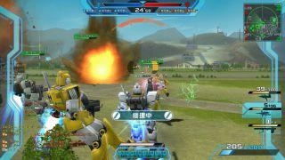 Gundam Online