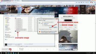 Гайд «Как начать играть в Bless Online на корейском сервере»