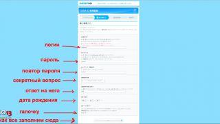 Гайд «Как начать играть в Closers на японском сервере»