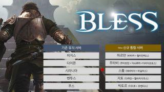 Слияние старых и появление новых серверов в корейской версии Bless