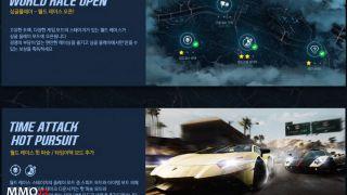 Скриншот или фото к игре Need for Speed EDGE из публикации: Need for Speed EDGE готовится ко второму ЗБТ
