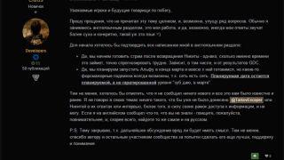 Скриншот или фото к игре Escape from Tarkov из публикации: Новые скриншоты Escape from Tarkov и несколько слов о грядущем альфа-тесте