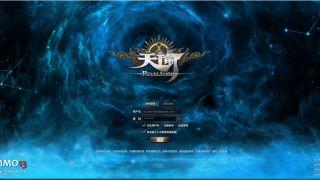 Скриншот или фото к игре Revelation из публикации: Гайд «Как начать играть в Revelation online на китайском сервере»
