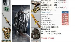 LegendWorld