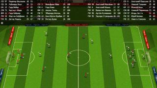 Футбольный легион