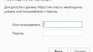 Скриншот или фото к игре Revelation из публикации: Предположения о российском издателе Revelation Online начинают сбываться