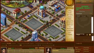 Business Tycoon Online
