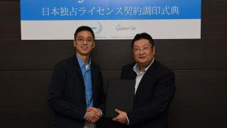 GameOn станет издателем Project W в Японии