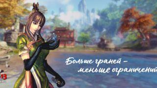 Скриншот или фото к игре Blade and Soul из публикации: Новые драгоценные камни в Blade and Soul