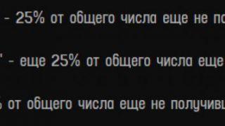 Скриншот или фото к игре Escape from Tarkov из публикации: Расширенная альфа Escape from Tarkov и отмена запрета на публикации