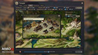 Скриншот или фото к игре Revelation из публикации:  Увеличение численности гильдии в MMORPG Revelation