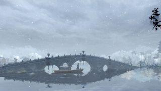 Скриншот или фото к игре Justice из публикации: Назван месяц начала тестирования MMORPG Justice от компании Netease