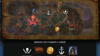 Скриншот или фото к игре Пираты. Аллоды Онлайн из публикации: Пираты: Штурм небес - Обновление 1.1