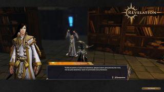 Скриншот или фото к игре Revelation из публикации: В Revelation добавили систему наставничества и эмблемы для гильдий
