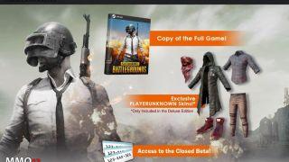 Скриншот или фото к игре Playerunknown`s Battlegrounds из публикации: Playerunknown`s Battlegrounds теперь можно предзаказать
