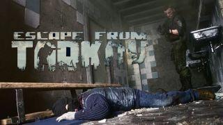 Скриншот или фото к игре Escape from Tarkov из публикации: Подробности следующего патча для Escape from Tarkov