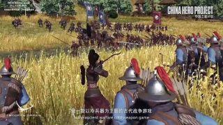 Скриншот или фото к игре Tiger Knight из публикации: War Rage и Tiger Knight выйдут на PlayStation 4