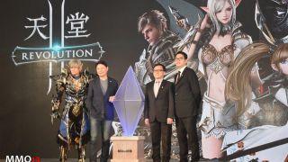 Скриншот или фото к игре Lineage 2: Revolution из публикации: В следующем месяце Lineage II: Revolution выйдет в Тайване