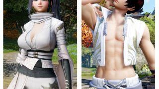 Xian Xia 2 Online