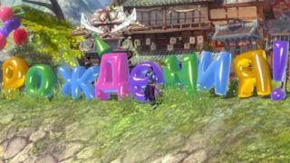 Скриншот или фото к игре Blade and Soul из публикации: Blade and Soul празднует день рождения и раздает подарки
