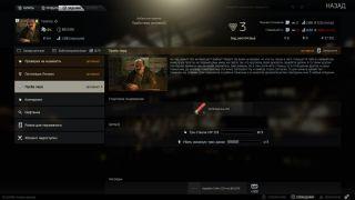 Разработчики Escape from Tarkov рассказали о подготовке к ЗБТ