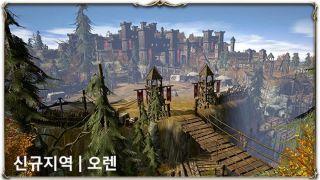 Скриншот или фото к игре Lineage 2: Revolution из публикации: В Lineage 2: Revolution увеличили максимальный уровень и добавили область