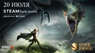 Скриншот или фото к игре Dark and Light из публикации: Dark and Light вышла в раннем доступе