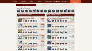 Скриншот или фото к игре Albion Online из публикации: На сайте Albion Online появился «Генератор персонажей»