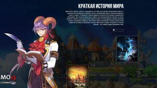 Возможным издателем русской версии Ar:piel станет Esprit Games