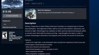Скриншот или фото к игре Destiny 2 из публикации: Слухи о втором дополнении для Destiny 2