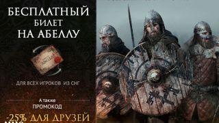 Скриншот или фото к игре Life is Feudal: MMO из публикации: В Life is Feudal: MMO открыли новые серверы для России и стран СНГ