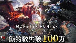 Китайцы активно предзаказывают PC-версию Monster Hunter: World