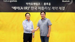 Официальный корейский сайт A:IR ожидает «переезда»