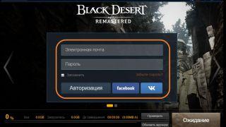 Доступна предварительная загрузка клиента Black Desert