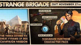 Strange Brigade — Анжали Хан присоединилась к битве