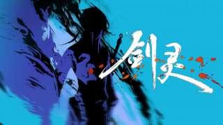 Blade & Soul - Полная версия трейлера класса Shaman (Warlock)