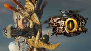 Monster Hunter Online - Превью-трейлер с Tencent Games Carnival 2014