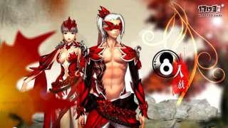 Blade & Soul - Костюмы к годовщине китайской версии