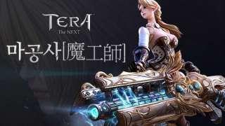 TERA - Демонстрация нового класса Arcane Engineer