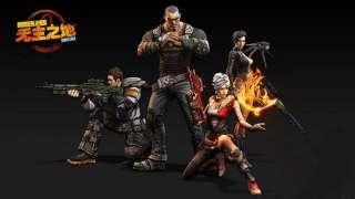 Borderlands Online - Продакт-менеджер поделился информацией об игре
