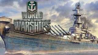 Второй этап бета-выходных World of Warships пройдет 24 и 25 января